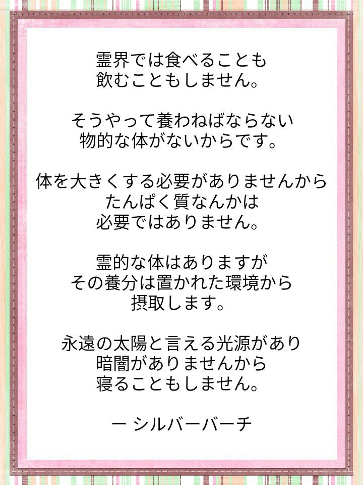f:id:miyoshi71:20200622105400j:plain