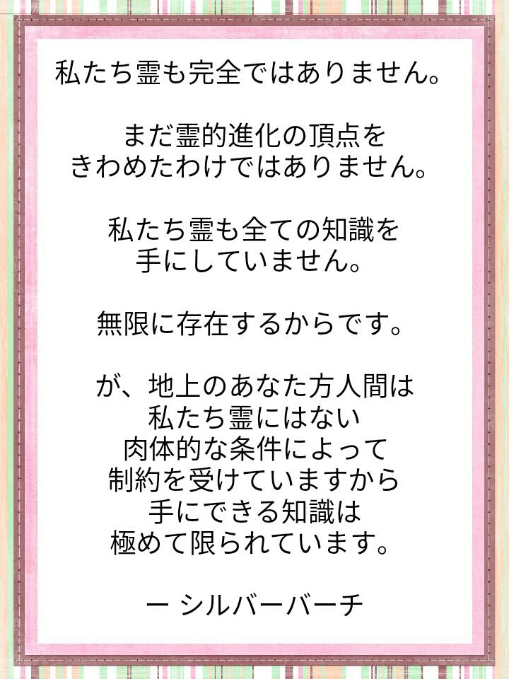 f:id:miyoshi71:20200625110544j:plain