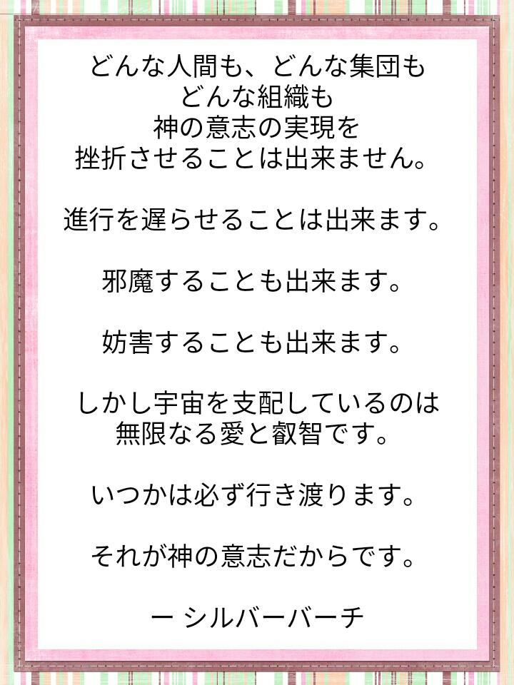 f:id:miyoshi71:20200628105639j:plain