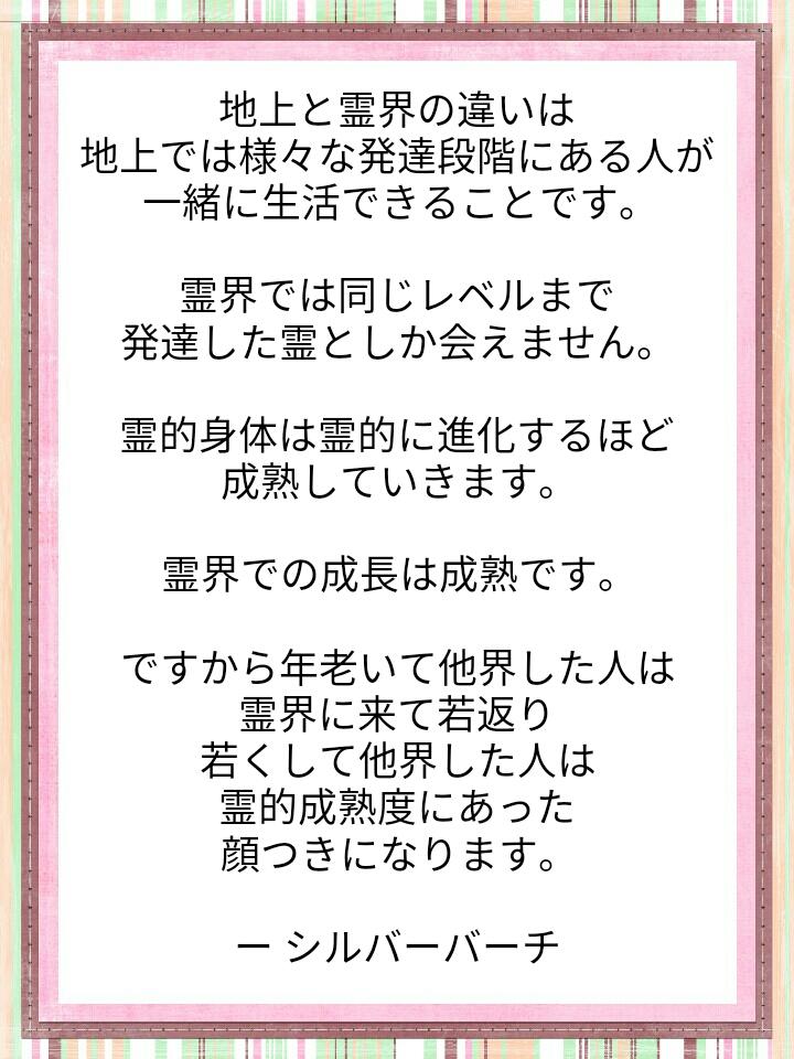 f:id:miyoshi71:20200704110528j:plain