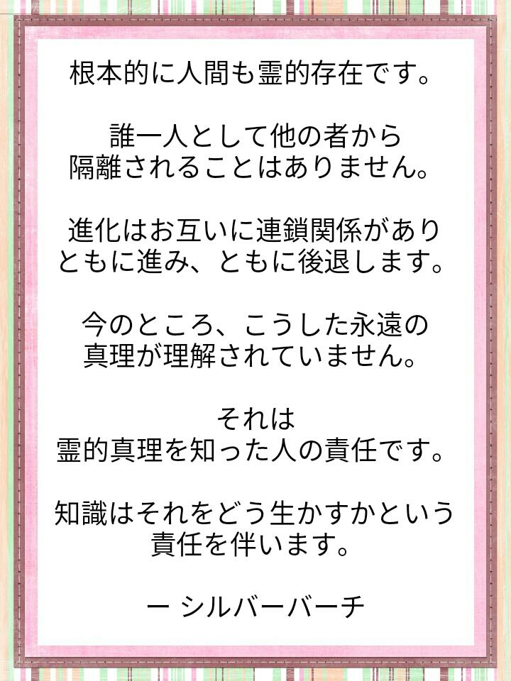 f:id:miyoshi71:20200722110407j:plain