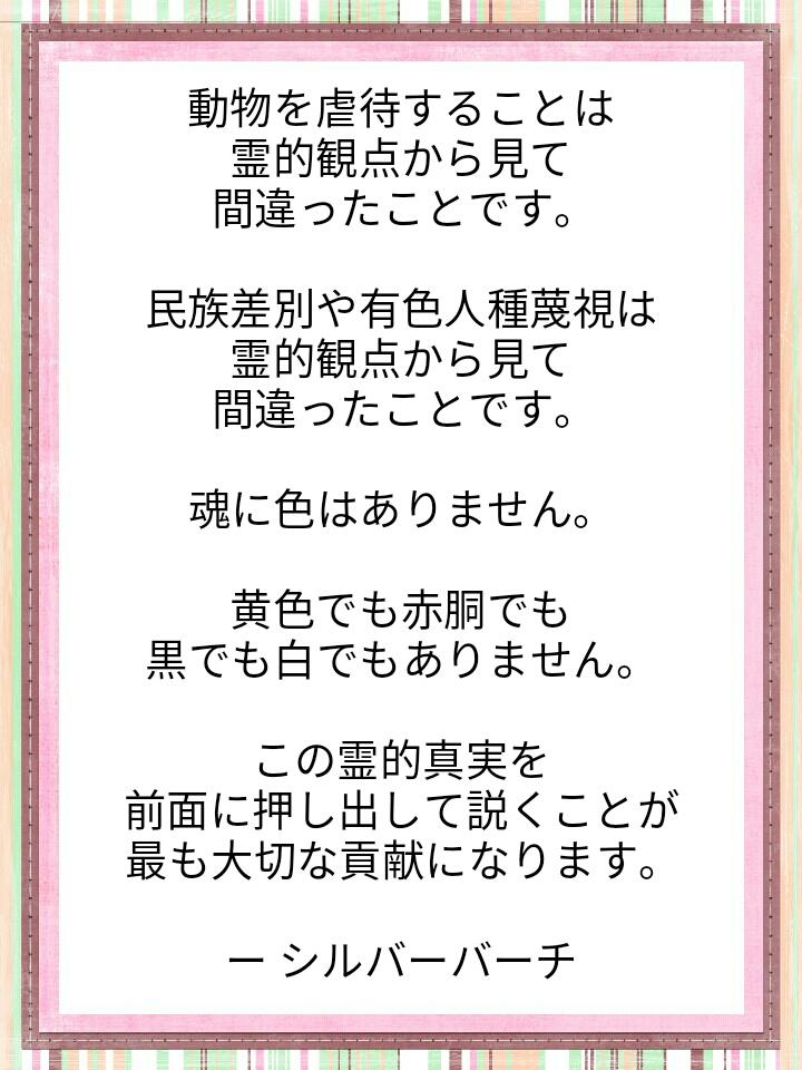 f:id:miyoshi71:20200803105844j:plain