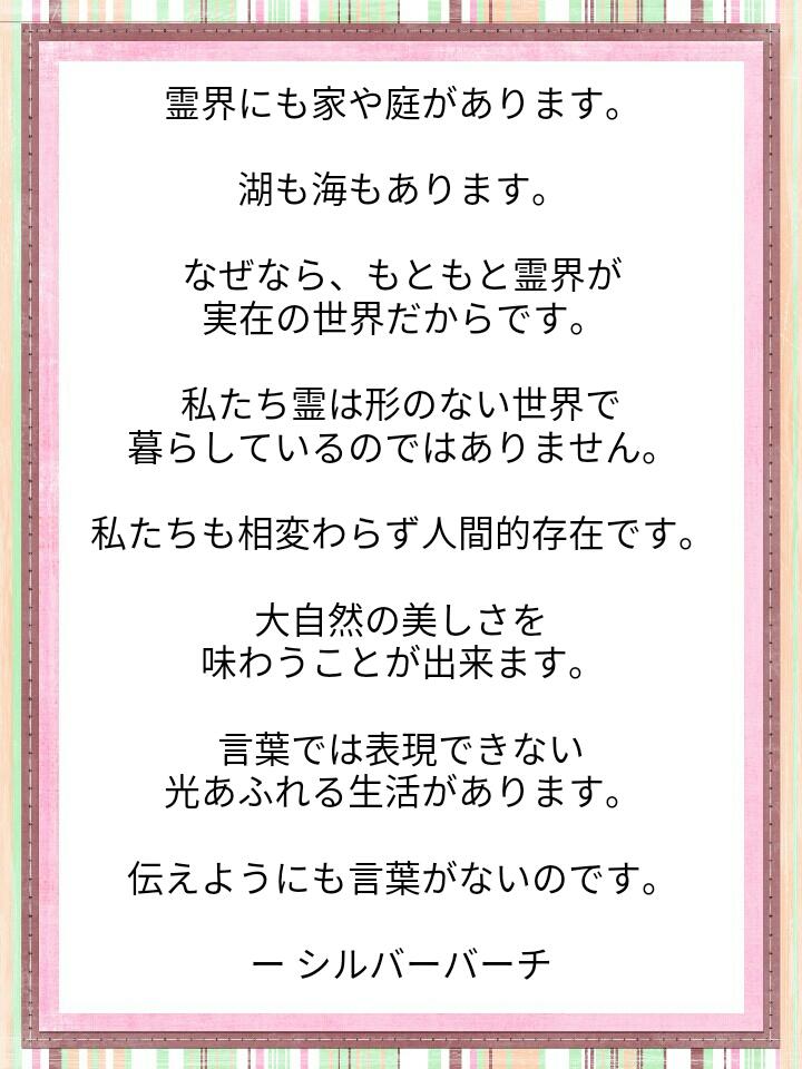 f:id:miyoshi71:20200821104639j:plain