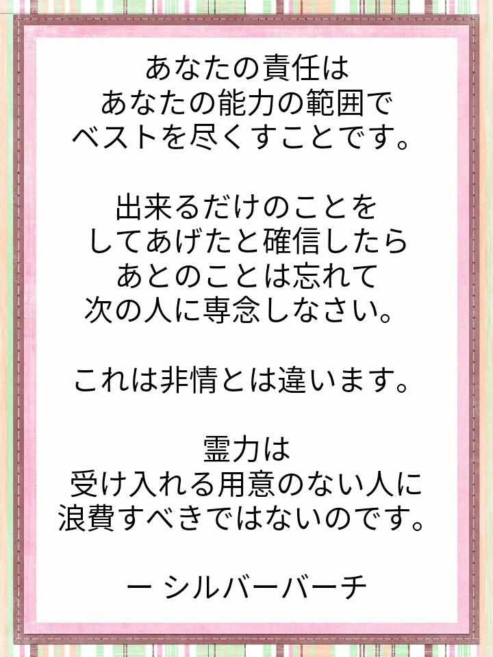 f:id:miyoshi71:20200911100851j:plain