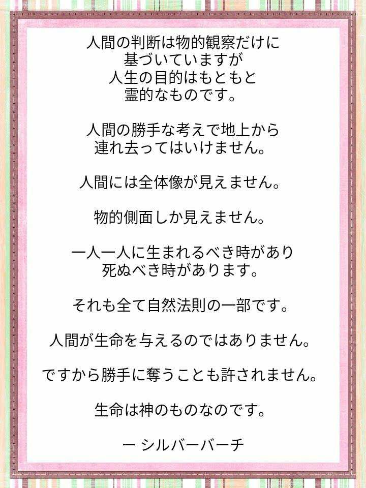 f:id:miyoshi71:20200920105547j:plain