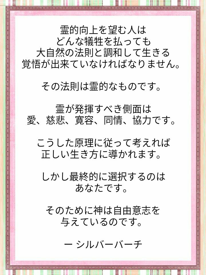 f:id:miyoshi71:20200929110100j:plain