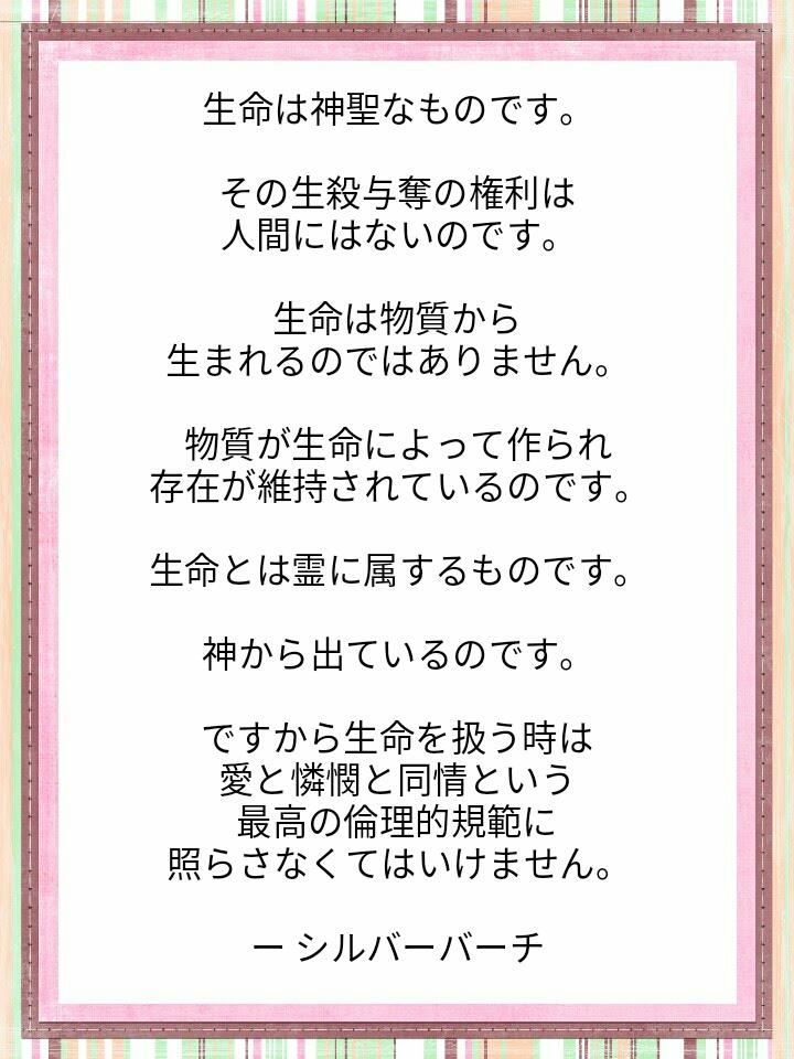 f:id:miyoshi71:20201005101113j:plain