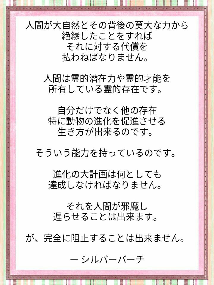 f:id:miyoshi71:20201014101349j:plain