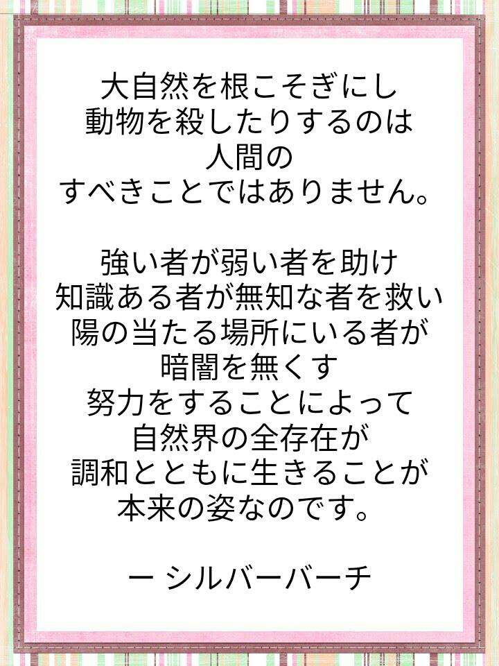 f:id:miyoshi71:20201017105603j:plain