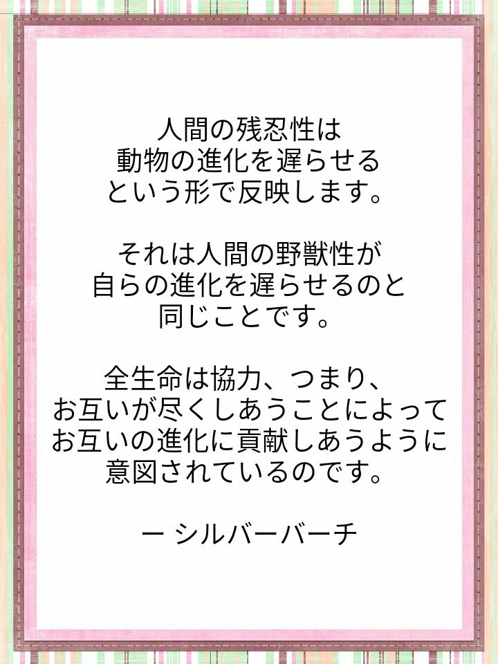f:id:miyoshi71:20201023101918j:plain
