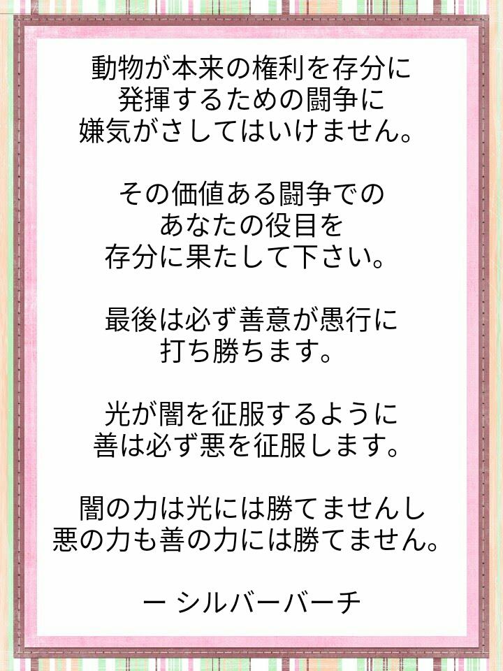f:id:miyoshi71:20201029103330j:plain