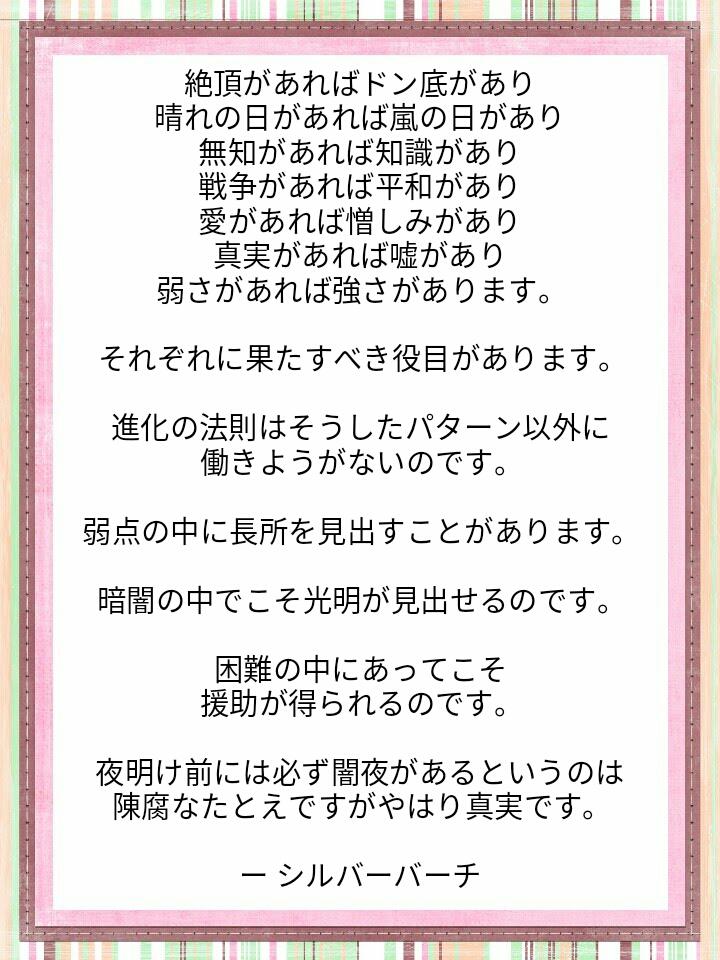 f:id:miyoshi71:20201031202929j:plain