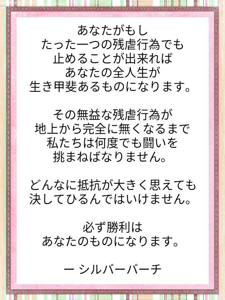 f:id:miyoshi71:20201107104923j:plain