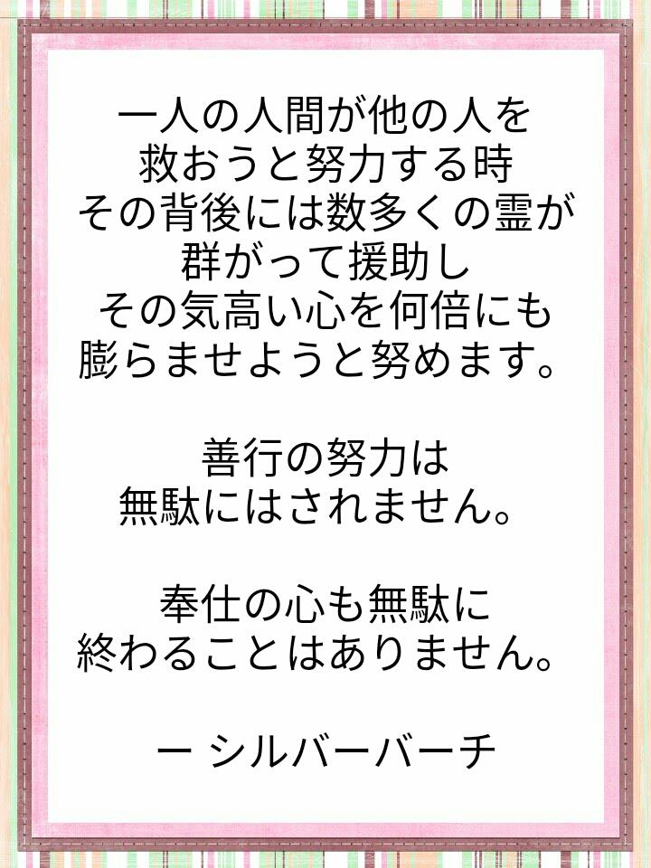 f:id:miyoshi71:20201113103229j:plain