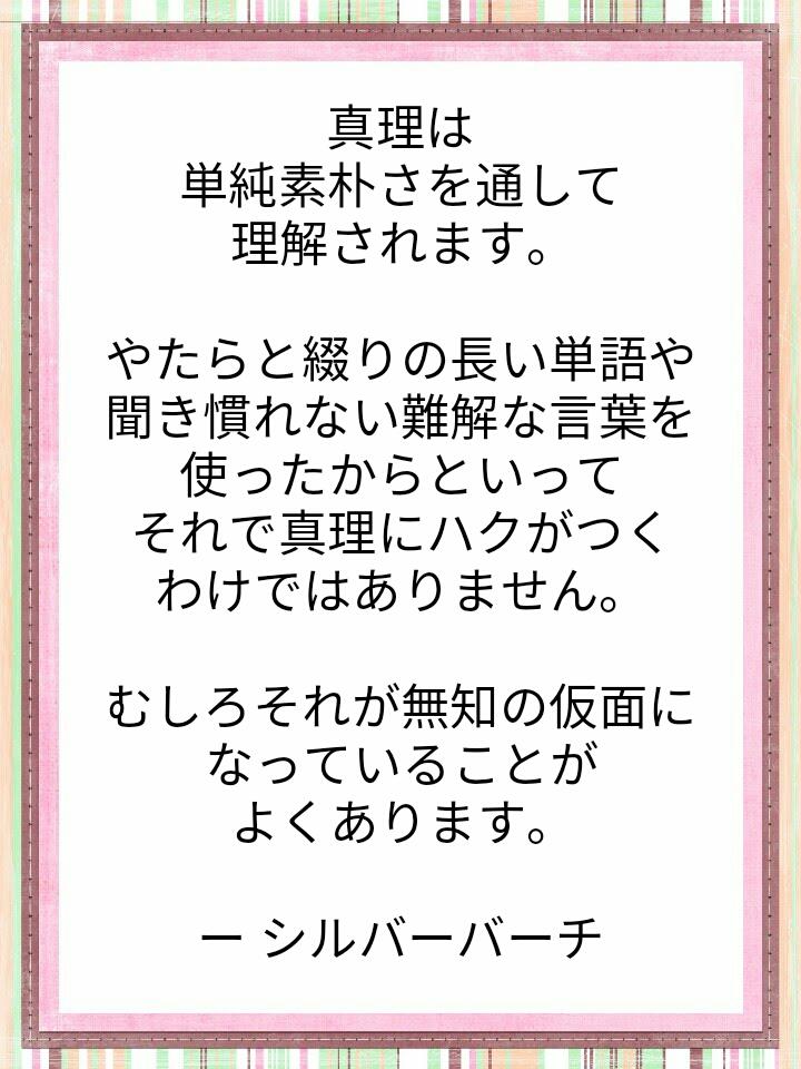 f:id:miyoshi71:20201125102725j:plain