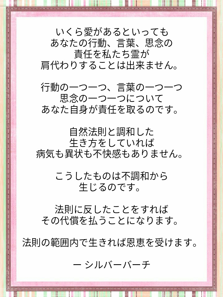 f:id:miyoshi71:20201201102122j:plain