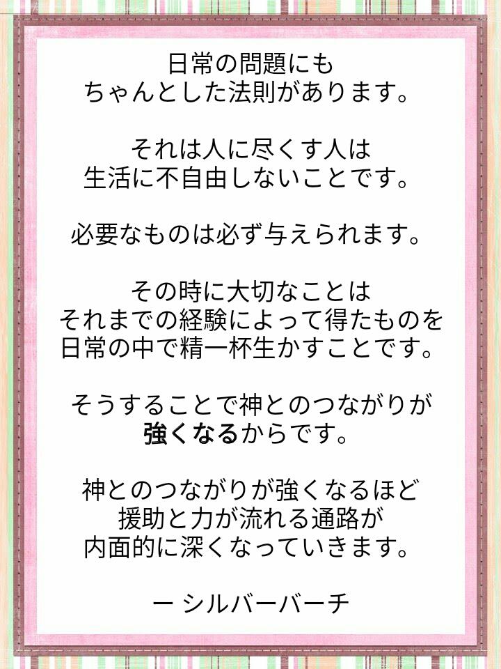 f:id:miyoshi71:20201204104654j:plain