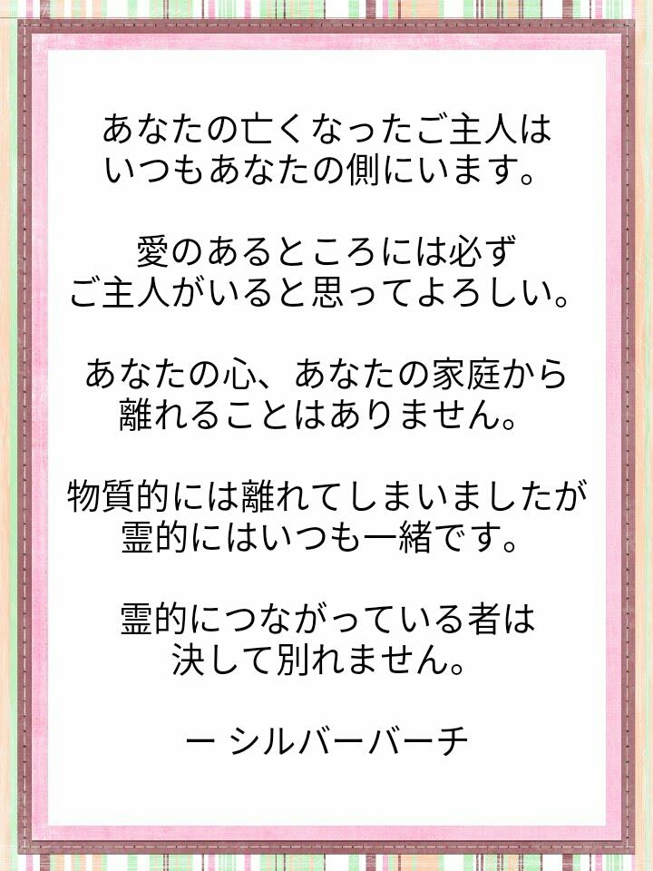 f:id:miyoshi71:20201207102003j:plain