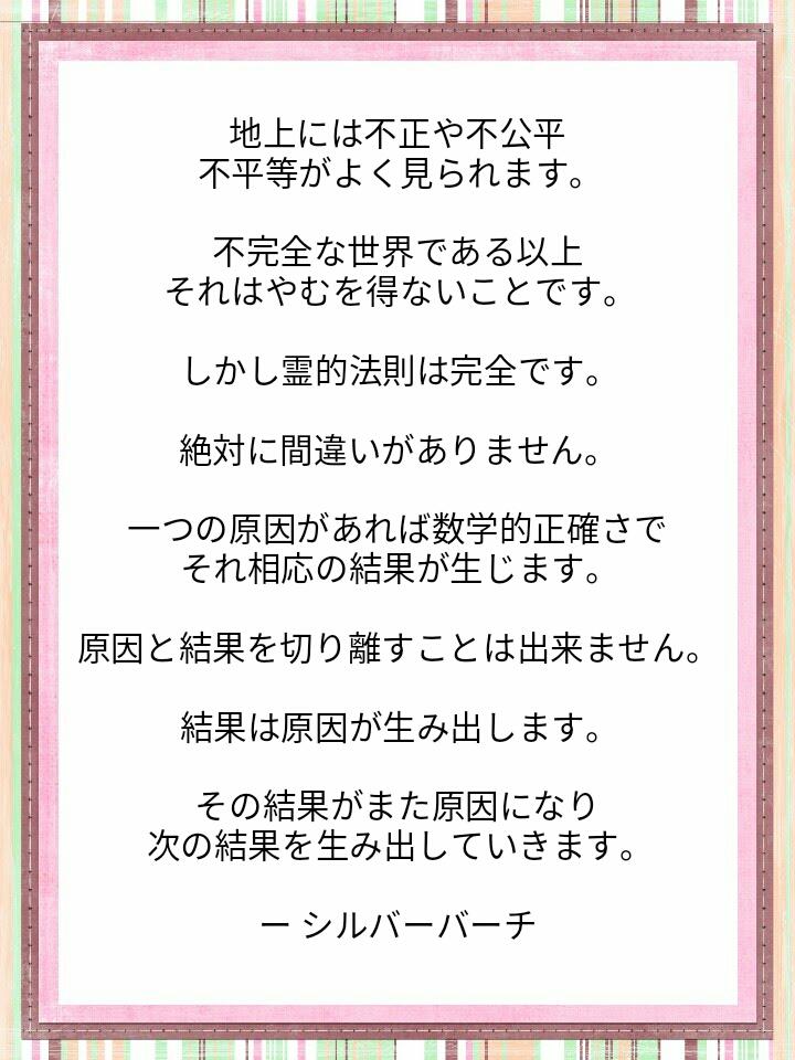 f:id:miyoshi71:20201210102646j:plain