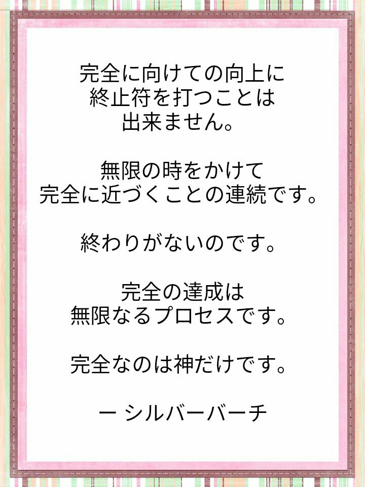 f:id:miyoshi71:20201216104830j:plain