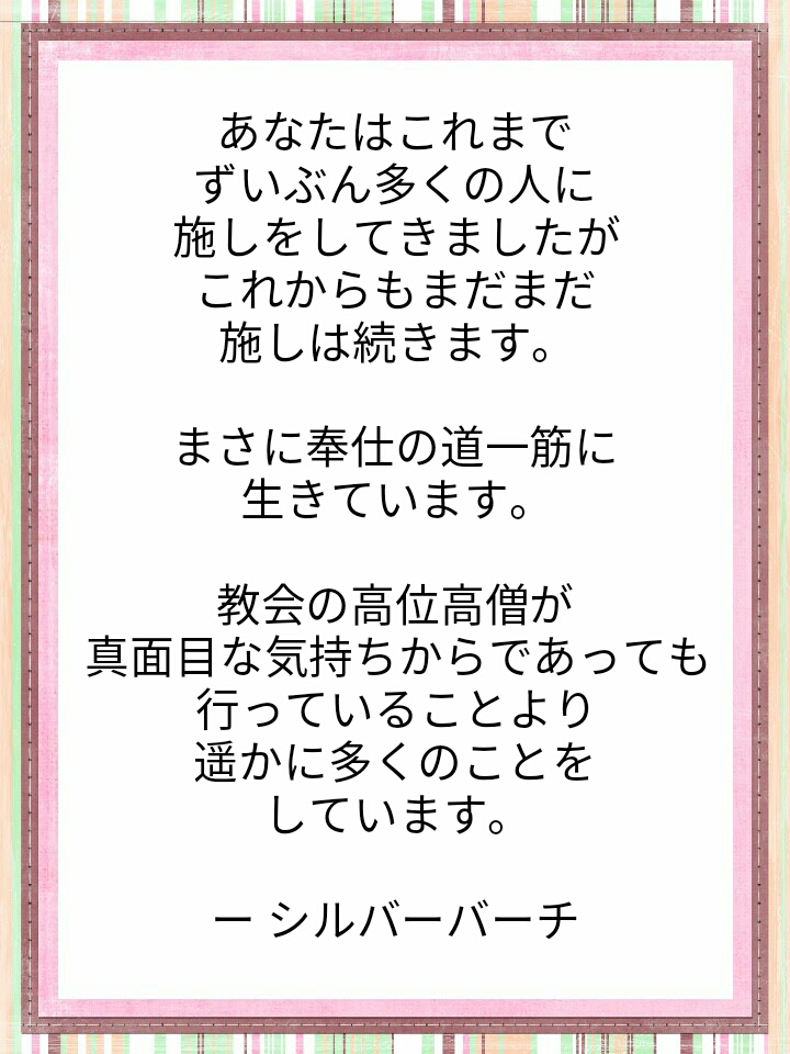 f:id:miyoshi71:20201222103340j:plain