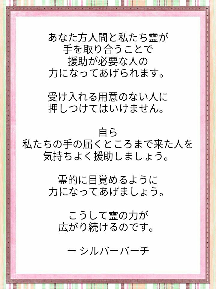f:id:miyoshi71:20201225103658j:plain