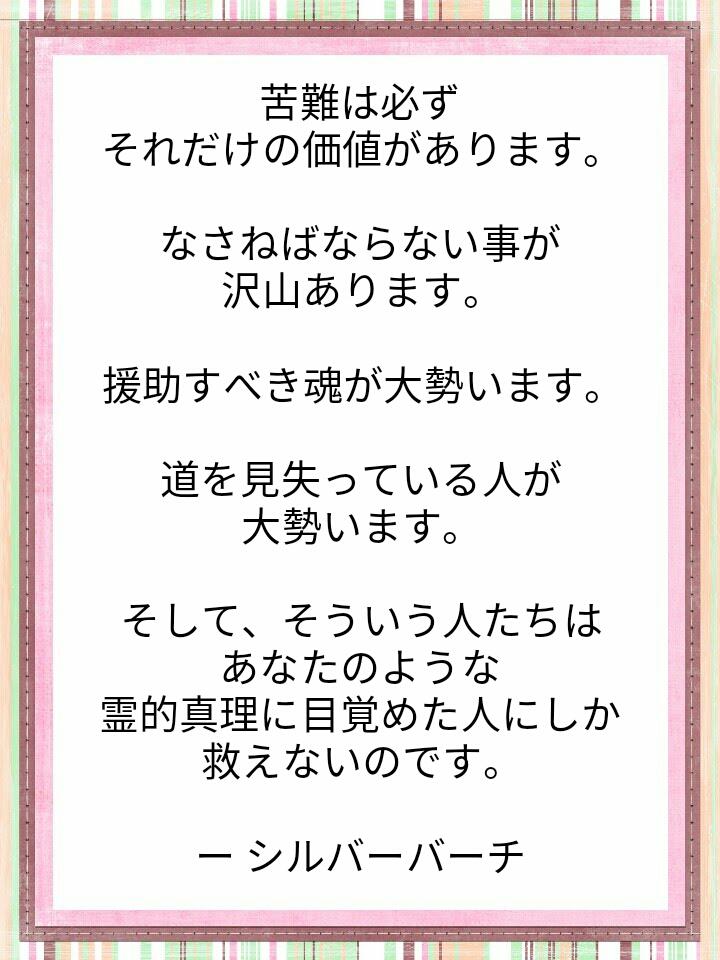 f:id:miyoshi71:20210104112408j:plain
