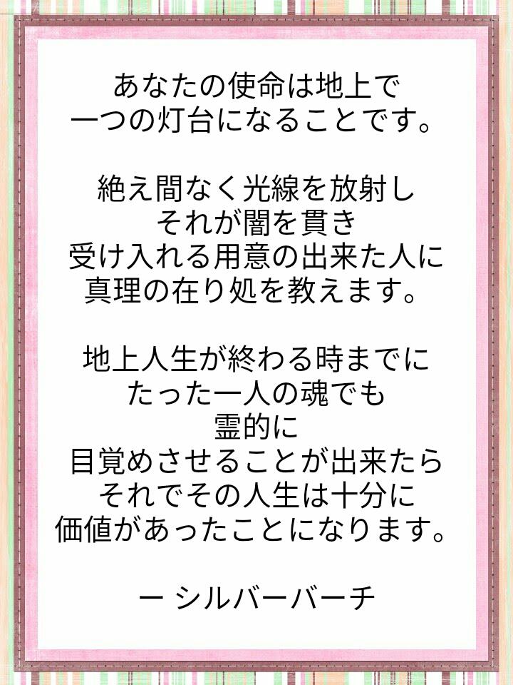 f:id:miyoshi71:20210107111024j:plain