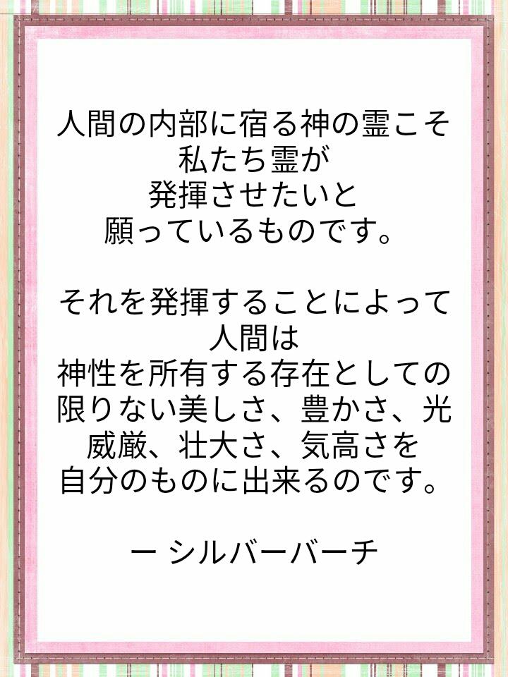 f:id:miyoshi71:20210110110358j:plain