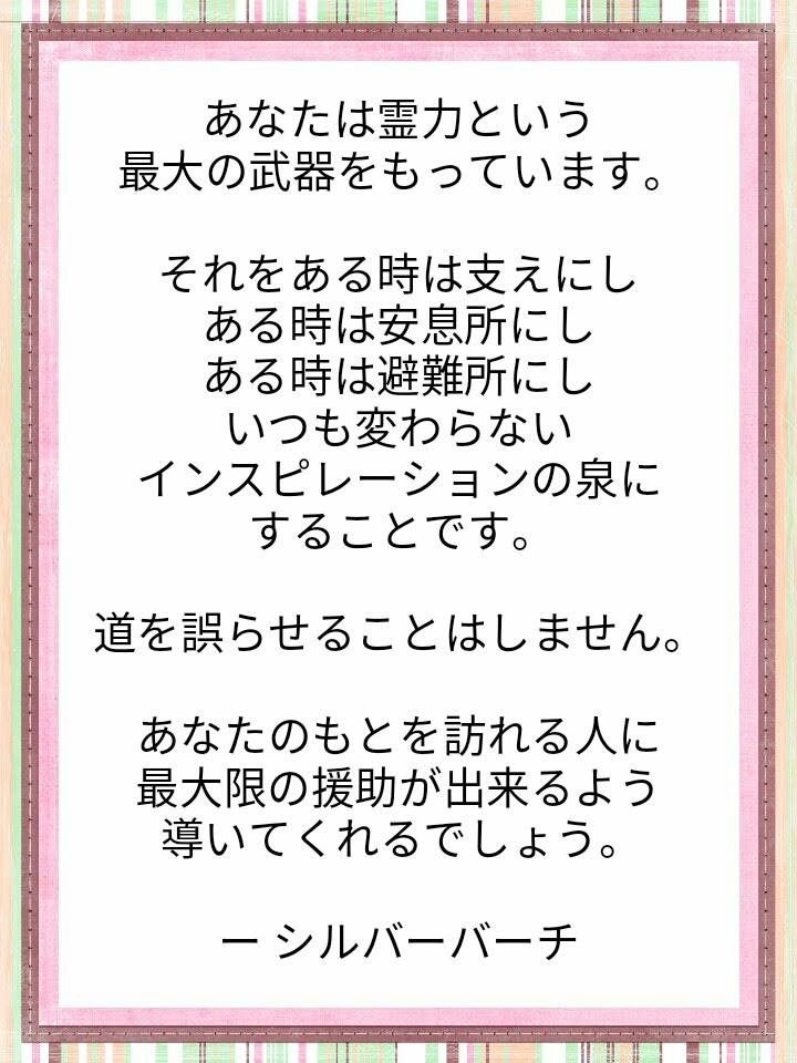 f:id:miyoshi71:20210116105419j:plain