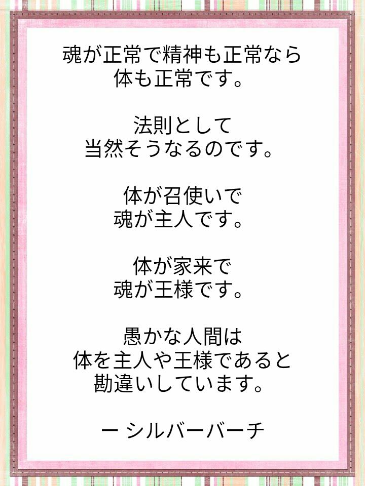 f:id:miyoshi71:20210119113834j:plain