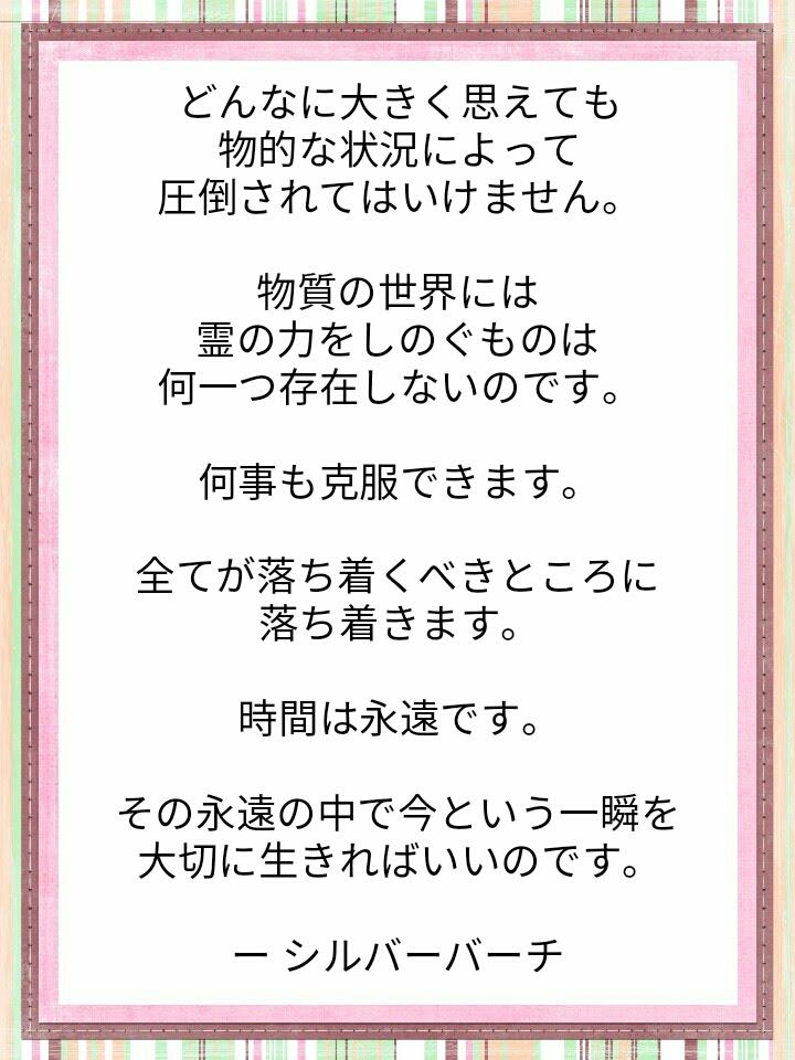 f:id:miyoshi71:20210122112558j:plain