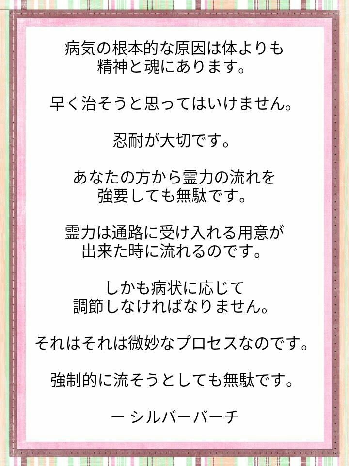 f:id:miyoshi71:20210125110123j:plain