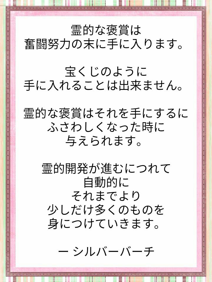f:id:miyoshi71:20210128105805j:plain