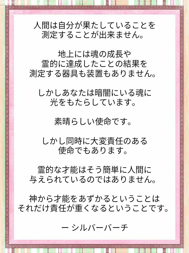 f:id:miyoshi71:20210131105748j:plain