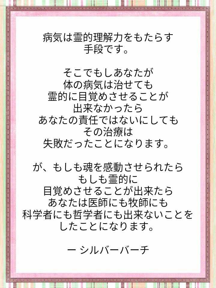 f:id:miyoshi71:20210203101917j:plain