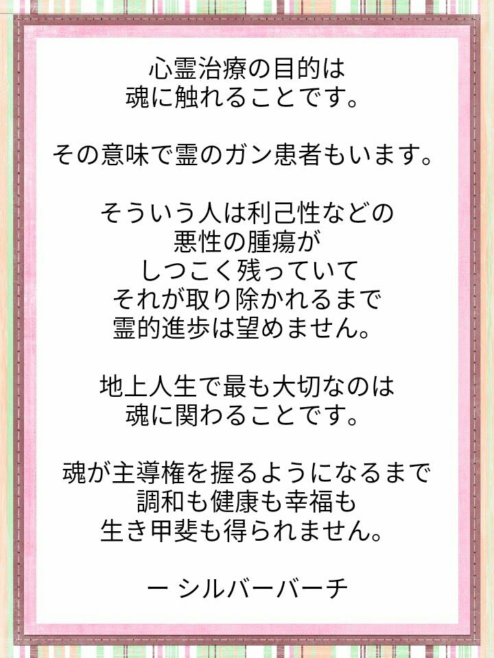 f:id:miyoshi71:20210206103259j:plain
