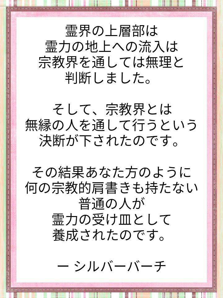 f:id:miyoshi71:20210209101522j:plain