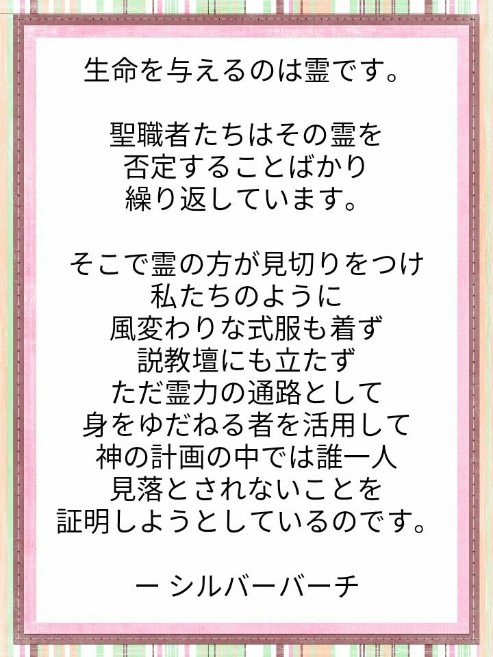 f:id:miyoshi71:20210212111553j:plain