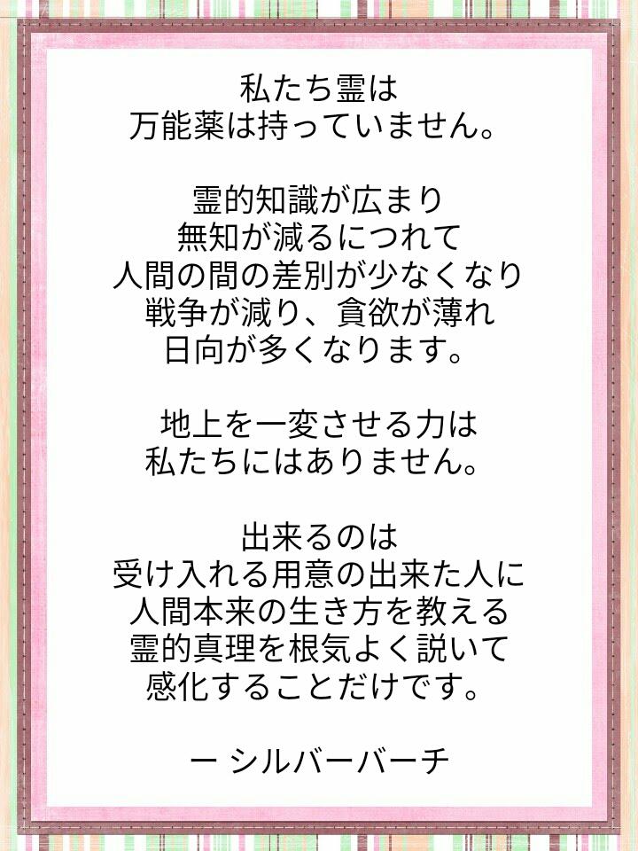 f:id:miyoshi71:20210215105956j:plain