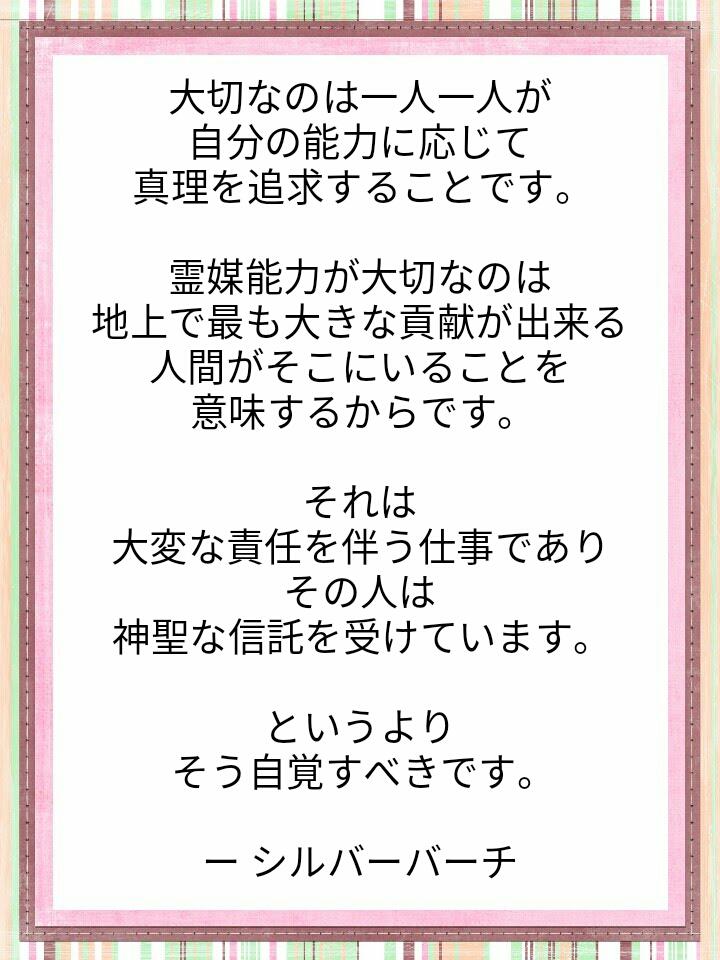 f:id:miyoshi71:20210218103806j:plain