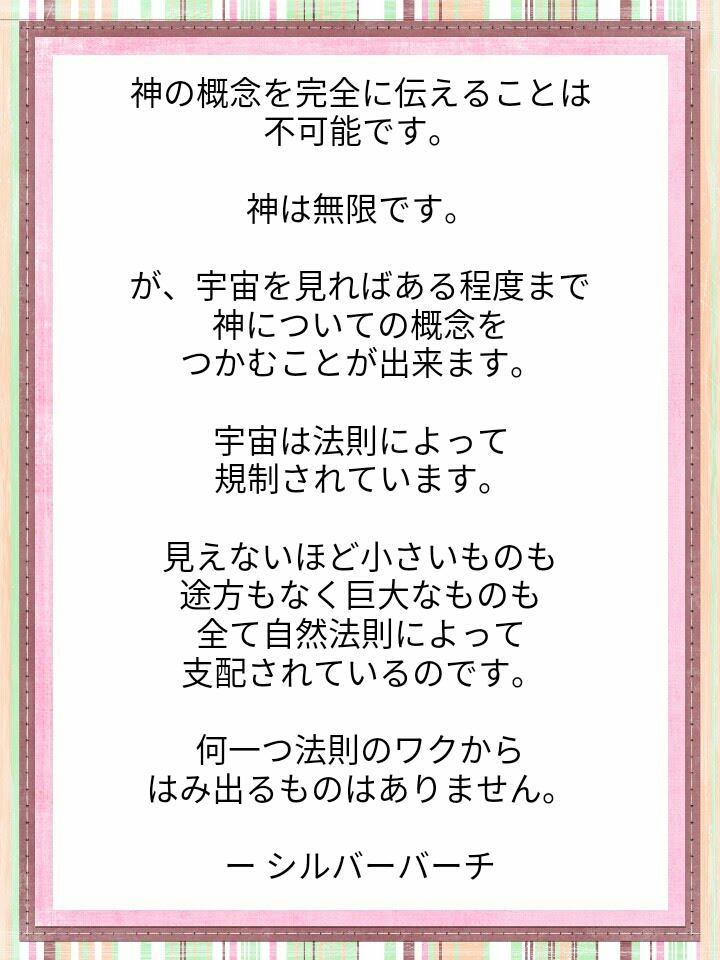 f:id:miyoshi71:20210224113043j:plain
