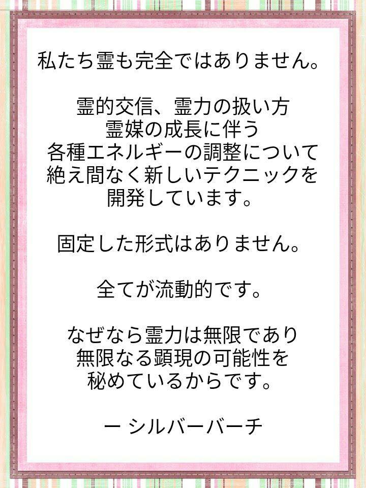 f:id:miyoshi71:20210401103134j:plain
