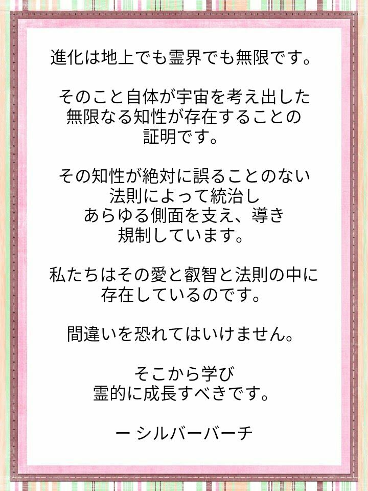 f:id:miyoshi71:20210404103701j:plain