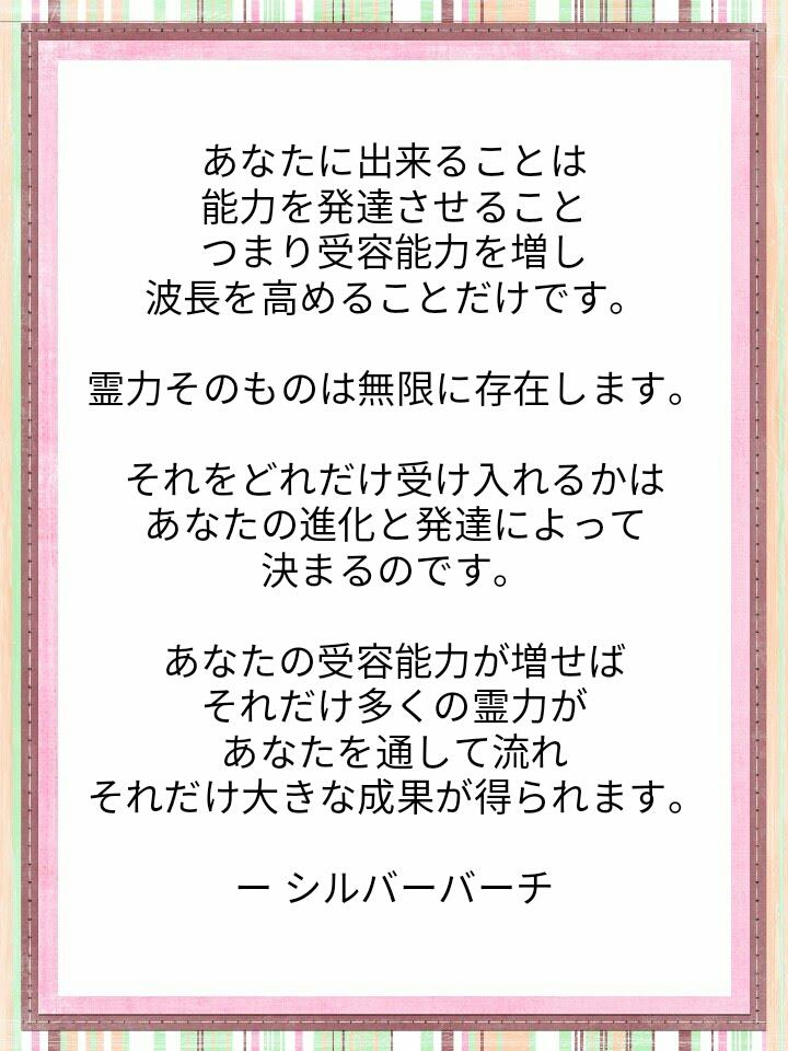 f:id:miyoshi71:20210407102748j:plain