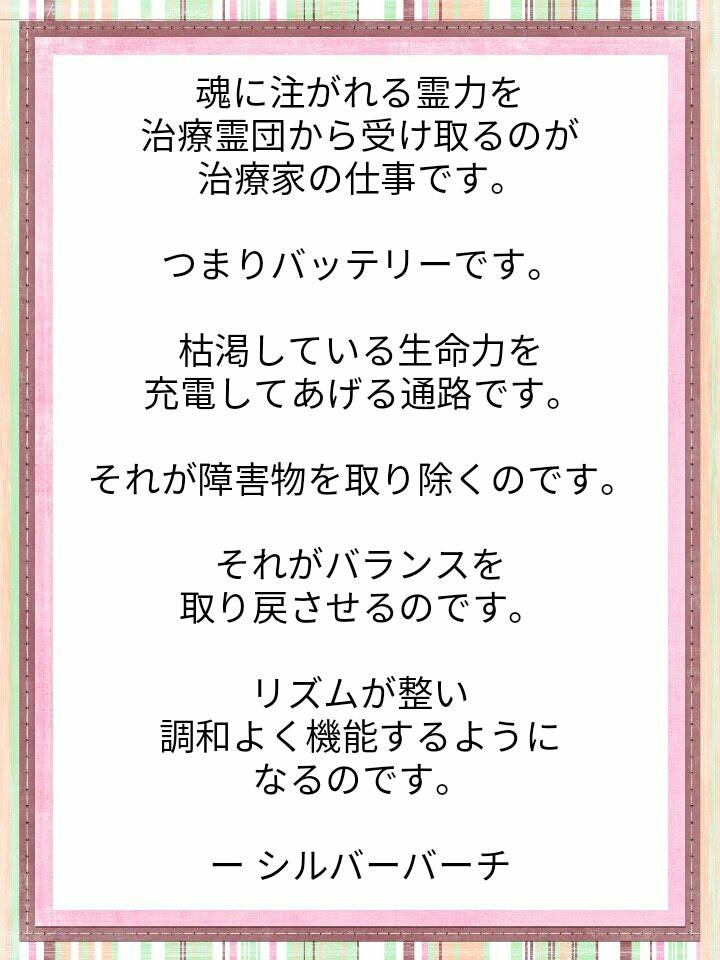 f:id:miyoshi71:20210410102003j:plain
