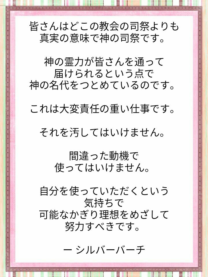 f:id:miyoshi71:20210413111735j:plain