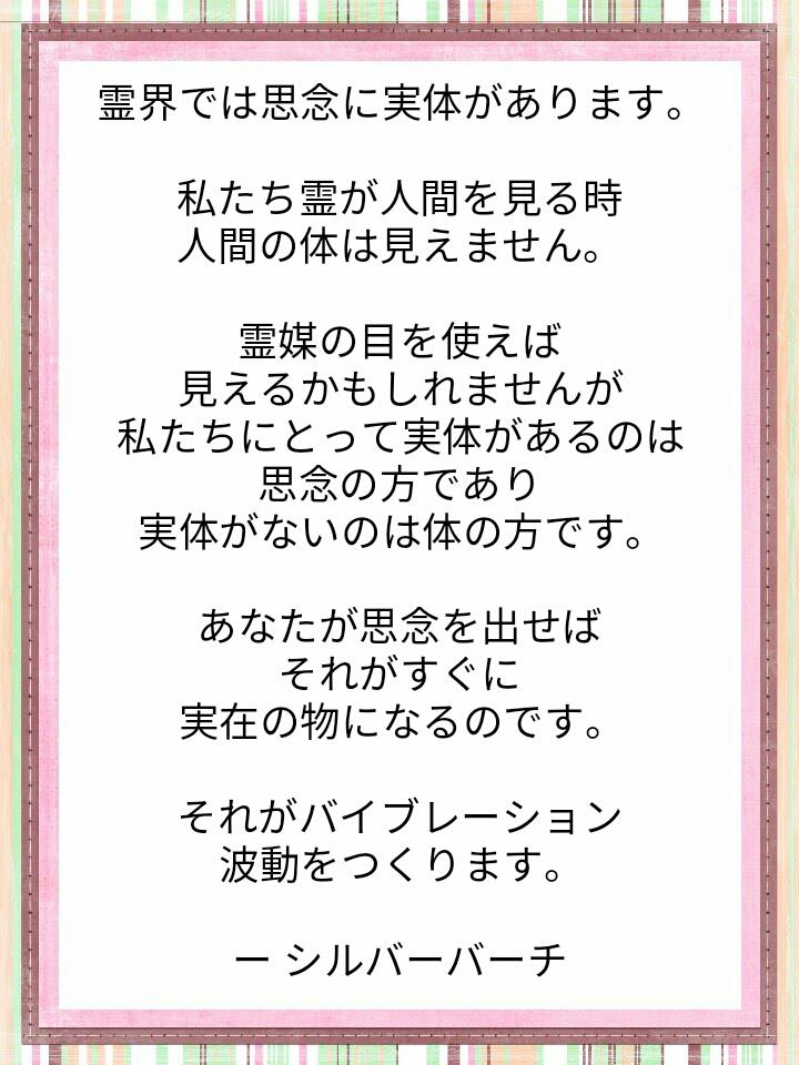 f:id:miyoshi71:20210416105123j:plain