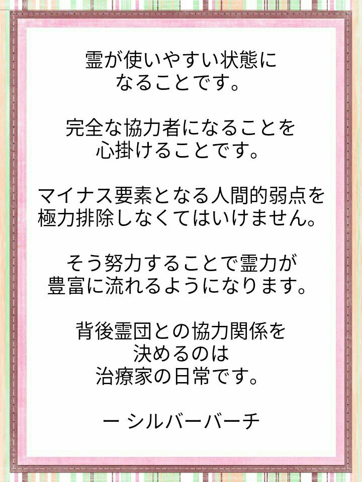 f:id:miyoshi71:20210419102936j:plain