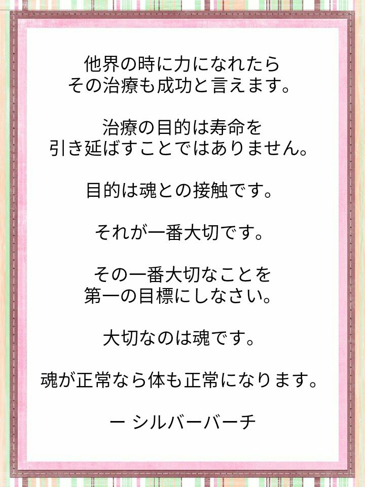 f:id:miyoshi71:20210425103911j:plain